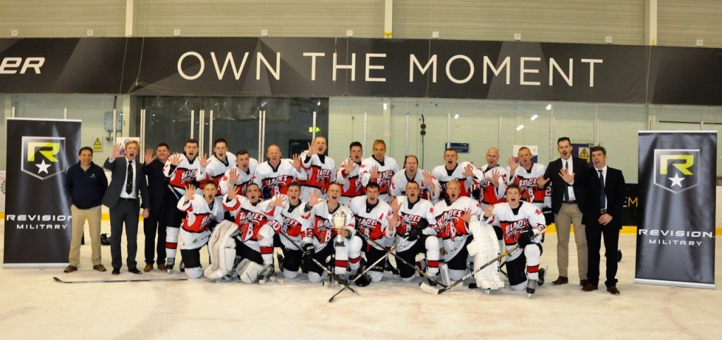 Army Ice Hockey 2017